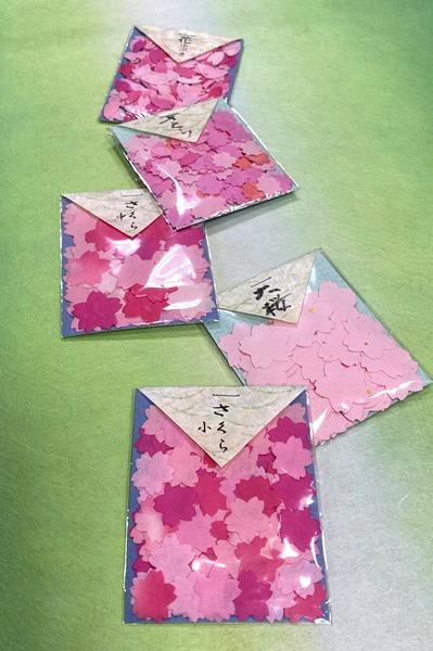 桜型カット和紙