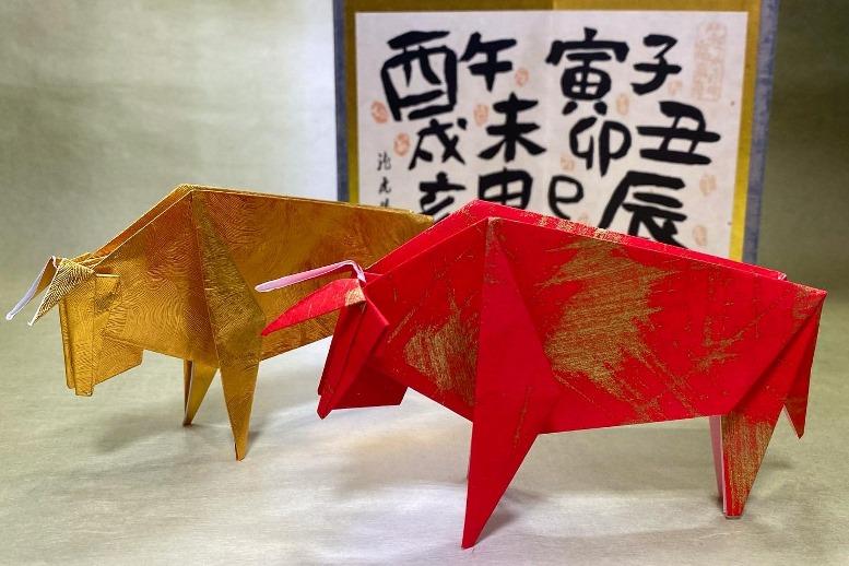 """折り紙セット""""天神さまの牛"""""""